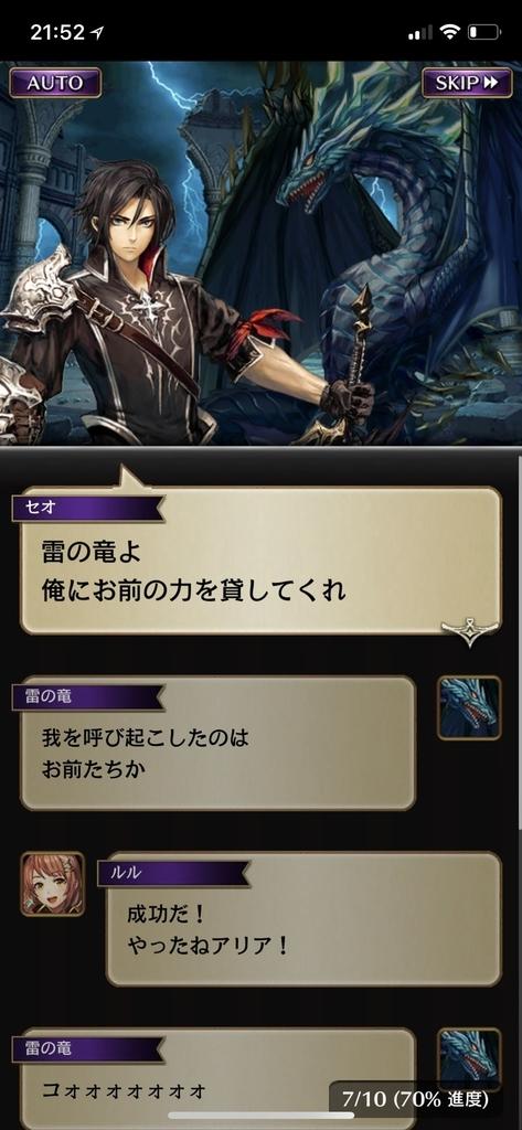 f:id:yuyu001:20181106124047j:plain