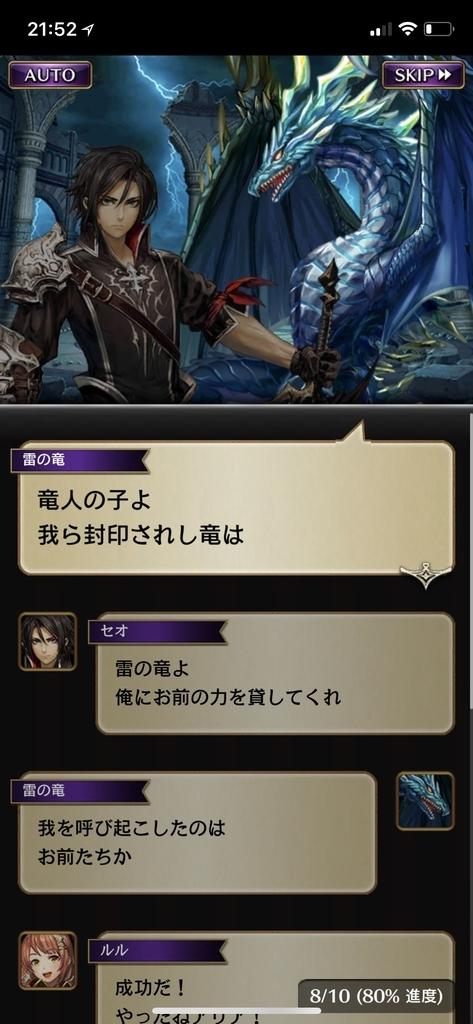 f:id:yuyu001:20181106124056j:plain