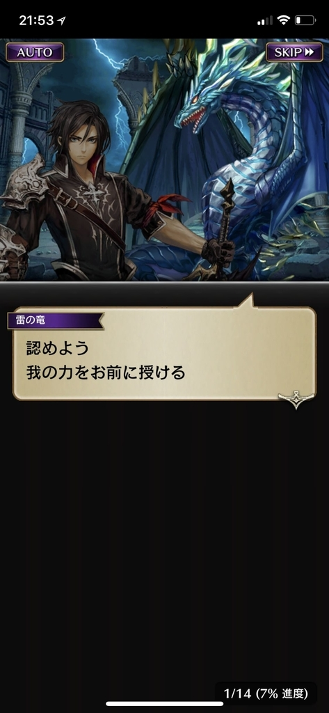 f:id:yuyu001:20181106124322j:plain