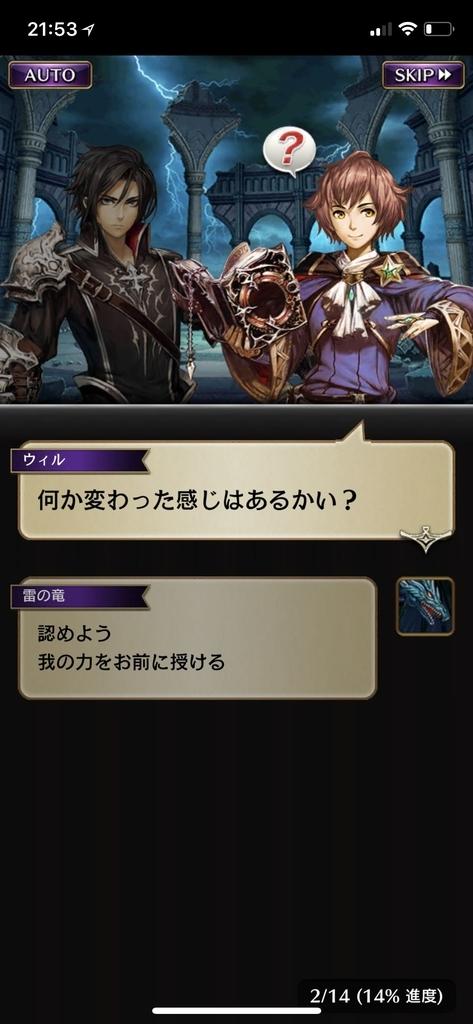 f:id:yuyu001:20181106124329j:plain