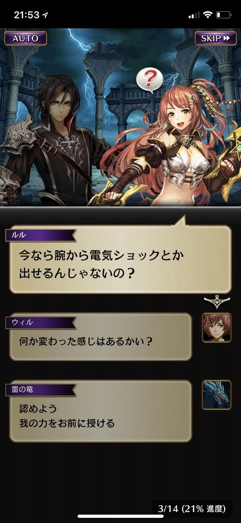 f:id:yuyu001:20181106124338j:plain