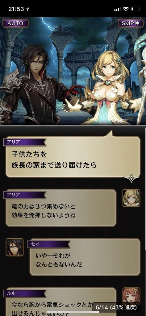 f:id:yuyu001:20181106124402j:plain