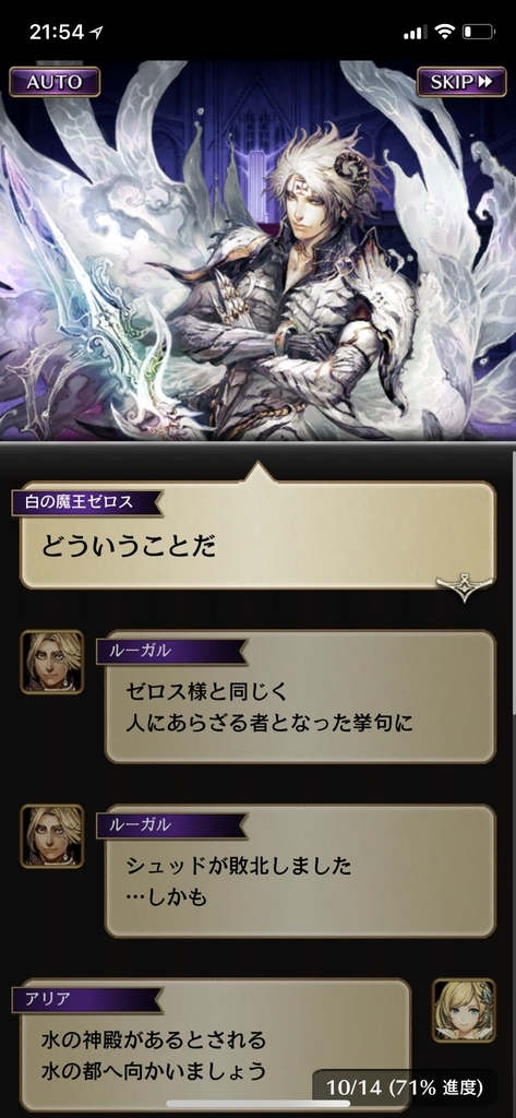 f:id:yuyu001:20181106124458j:plain