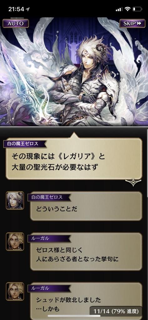 f:id:yuyu001:20181106124514j:plain