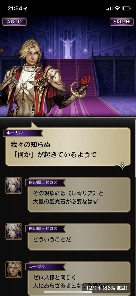 f:id:yuyu001:20181106124521j:plain
