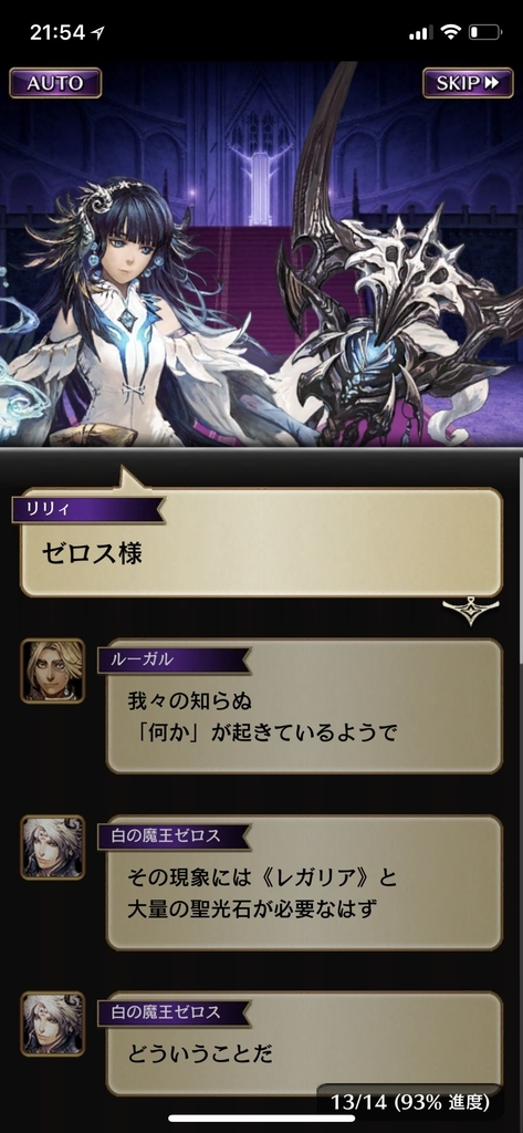 f:id:yuyu001:20181106124529j:plain