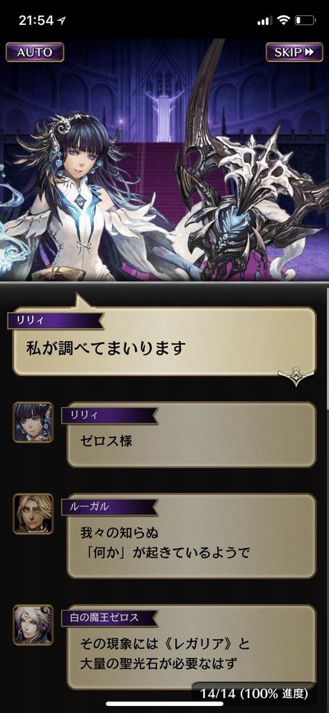 f:id:yuyu001:20181106124536j:plain
