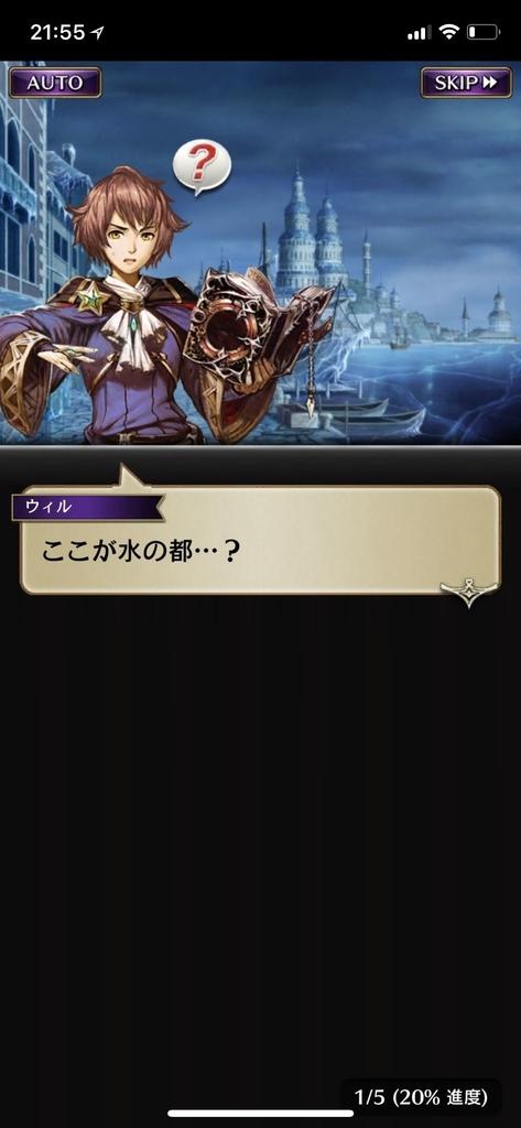 f:id:yuyu001:20181106124713j:plain