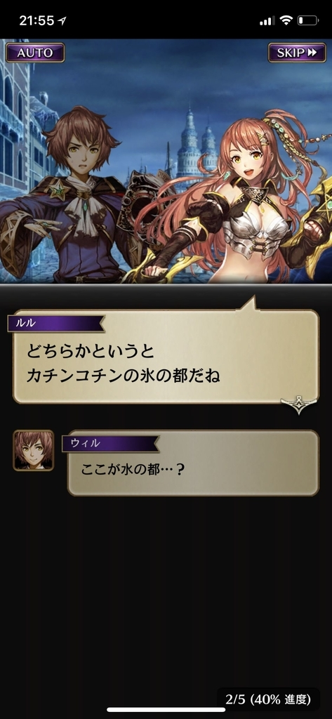f:id:yuyu001:20181106124720j:plain
