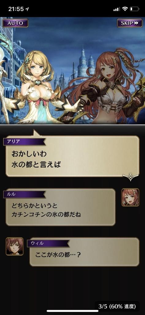 f:id:yuyu001:20181106124729j:plain