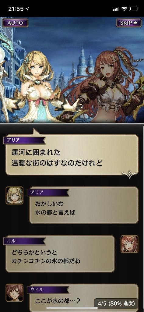 f:id:yuyu001:20181106124736j:plain