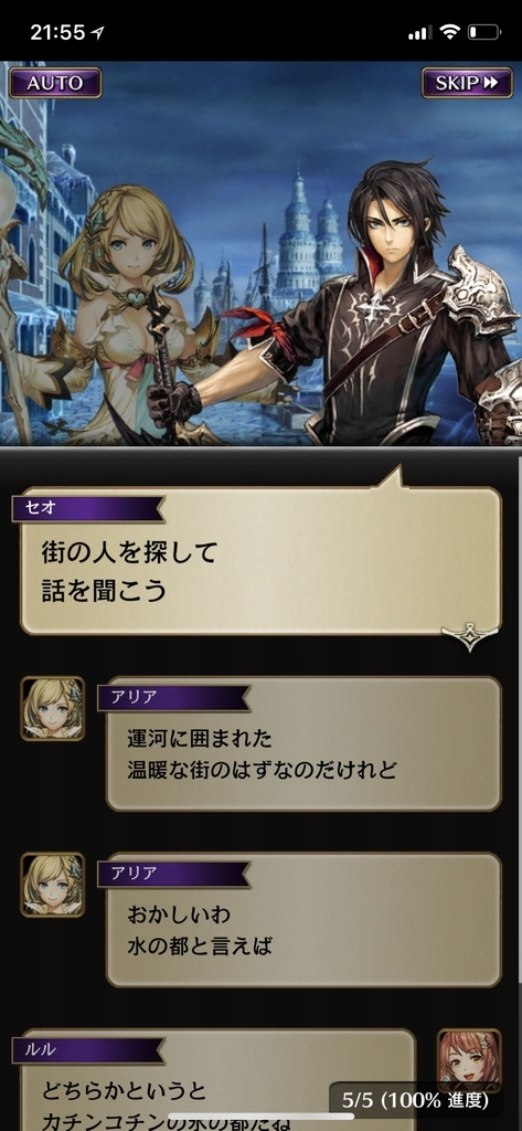 f:id:yuyu001:20181106124743j:plain