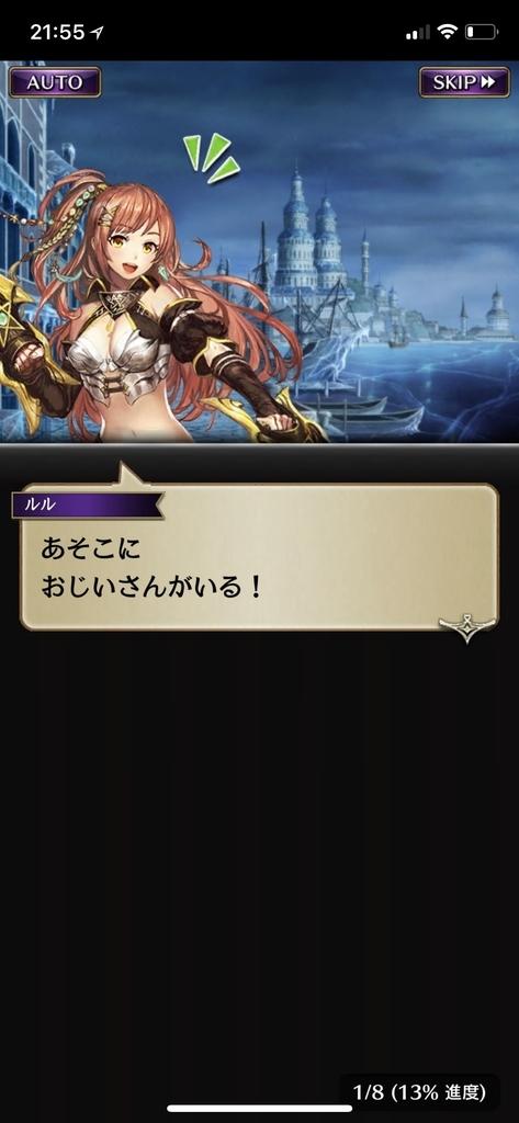 f:id:yuyu001:20181106124932j:plain