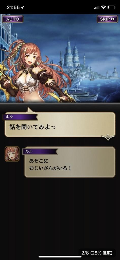 f:id:yuyu001:20181106124938j:plain