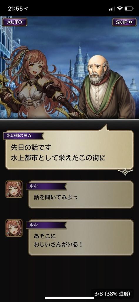 f:id:yuyu001:20181106124945j:plain