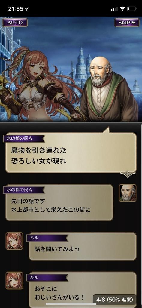 f:id:yuyu001:20181106124952j:plain