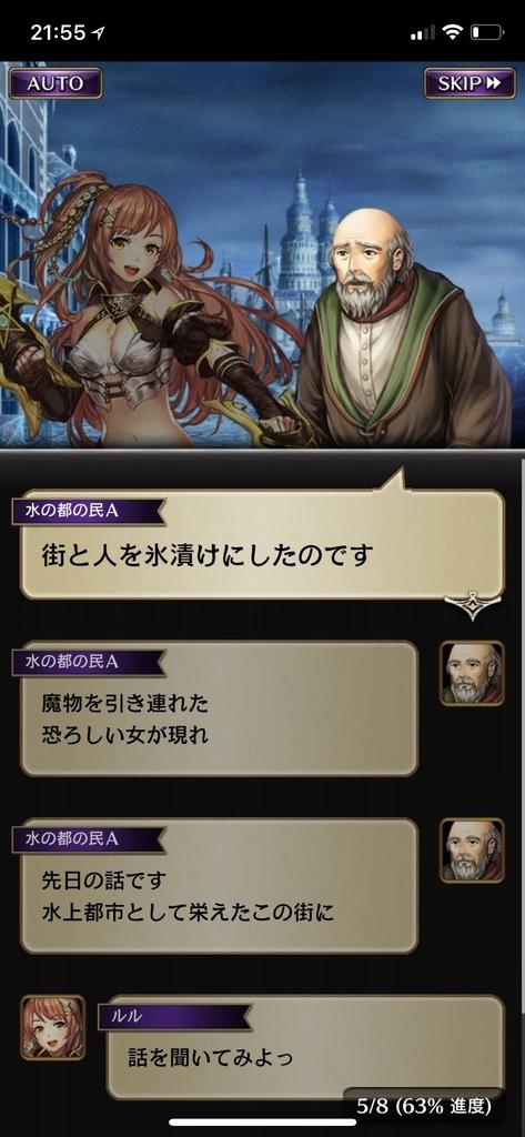 f:id:yuyu001:20181106124959j:plain