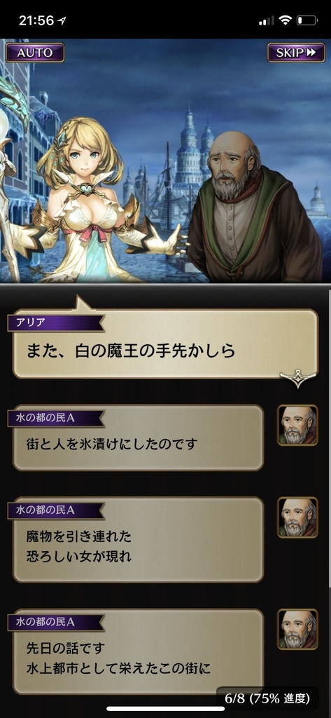 f:id:yuyu001:20181106125005j:plain