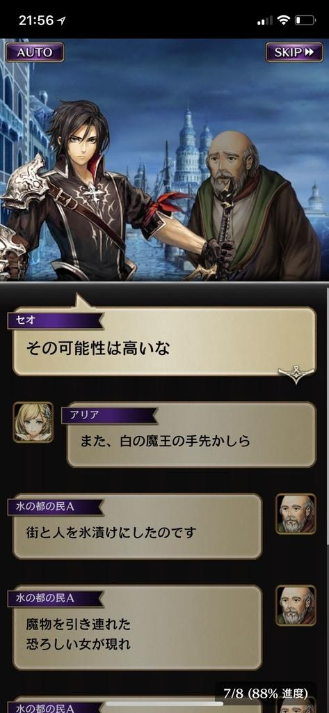 f:id:yuyu001:20181106125017j:plain