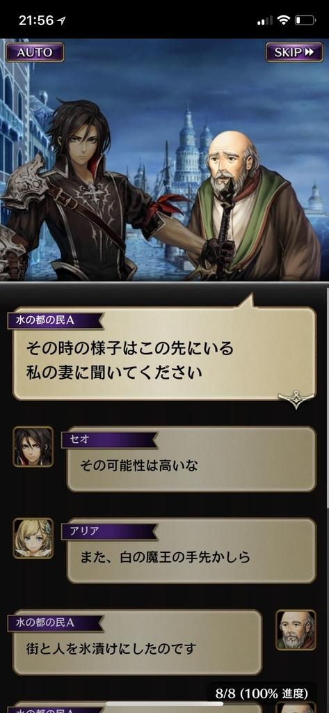 f:id:yuyu001:20181106125028j:plain