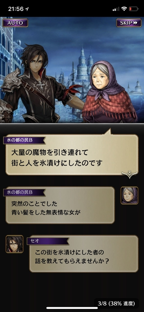 f:id:yuyu001:20181106125258j:plain