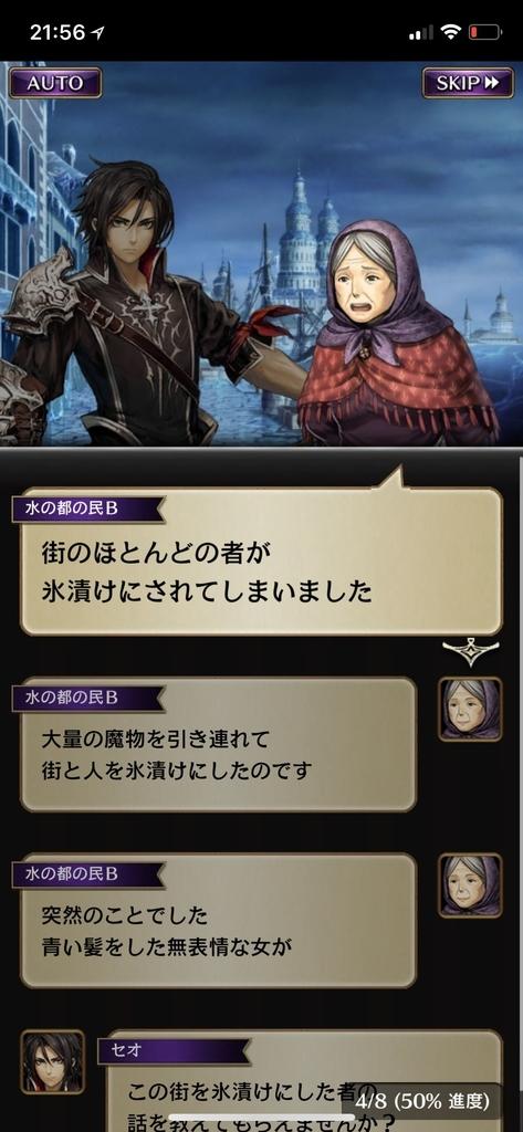 f:id:yuyu001:20181106125304j:plain