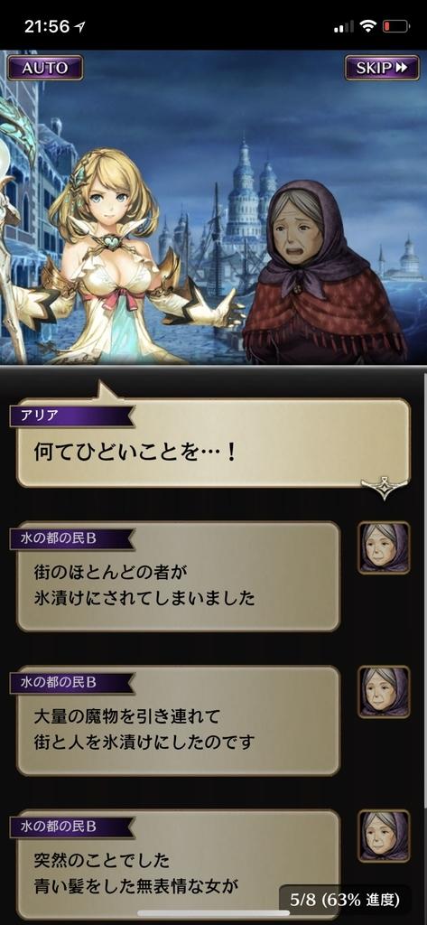 f:id:yuyu001:20181106125314j:plain