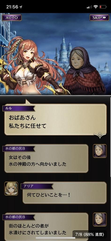 f:id:yuyu001:20181106125327j:plain