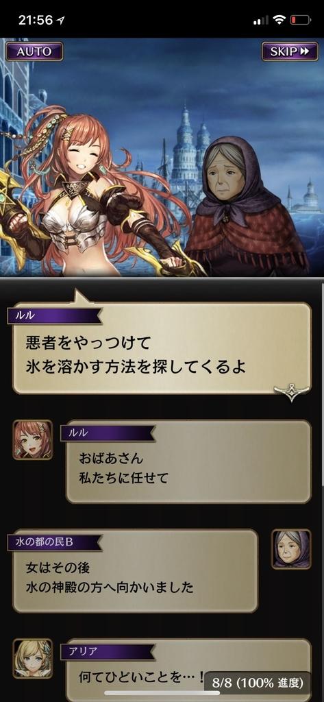f:id:yuyu001:20181106125334j:plain