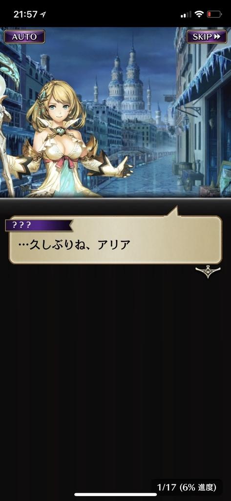 f:id:yuyu001:20181106125522j:plain