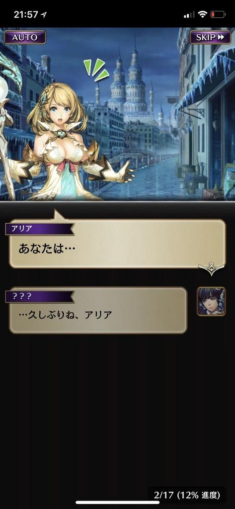f:id:yuyu001:20181106125532j:plain