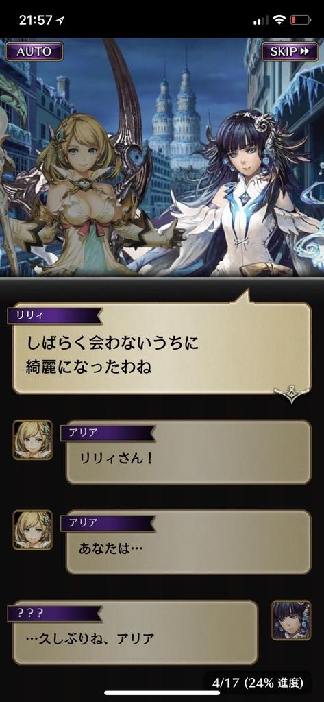 f:id:yuyu001:20181106125545j:plain