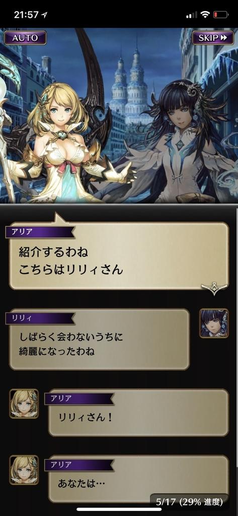 f:id:yuyu001:20181106125552j:plain