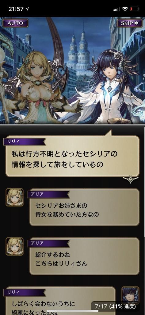 f:id:yuyu001:20181106125618j:plain