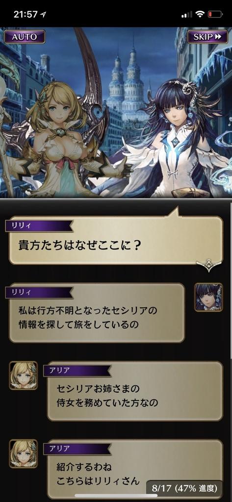f:id:yuyu001:20181106125625j:plain