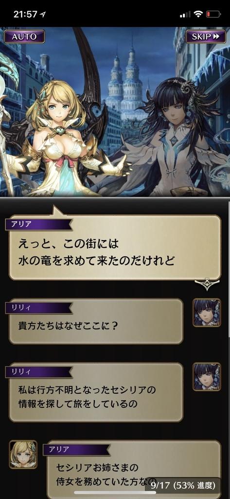 f:id:yuyu001:20181106125634j:plain