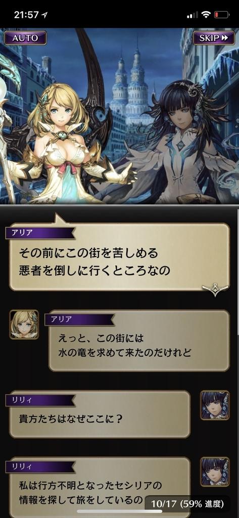f:id:yuyu001:20181106125640j:plain