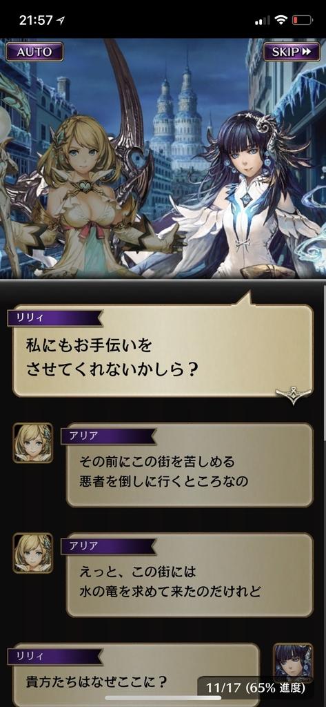 f:id:yuyu001:20181106125650j:plain