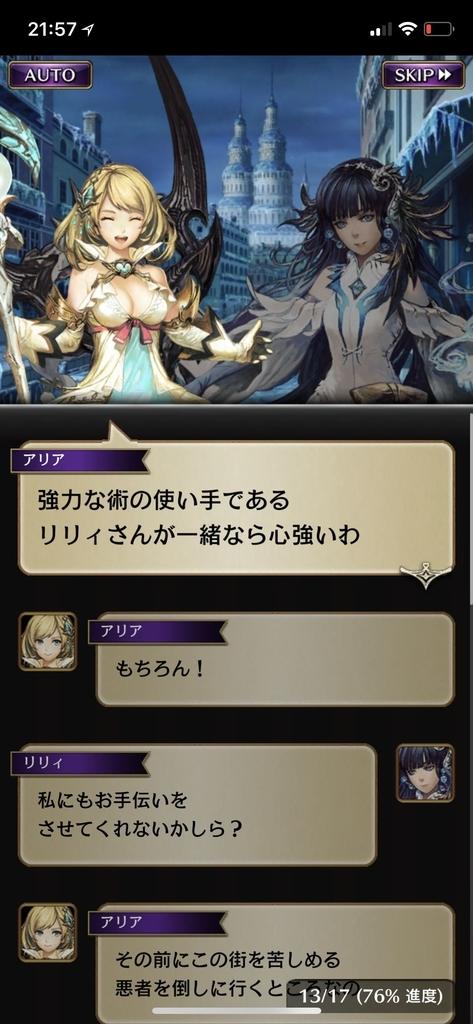 f:id:yuyu001:20181106125734j:plain