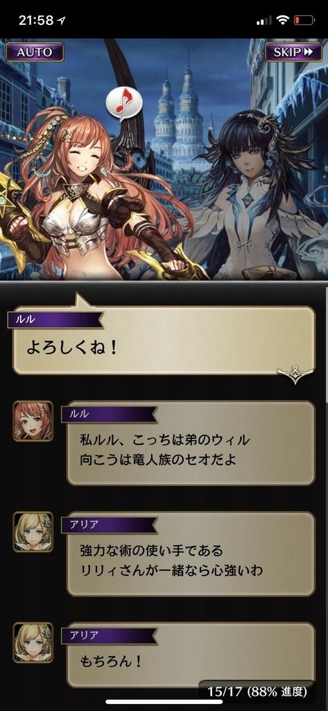 f:id:yuyu001:20181106125751j:plain