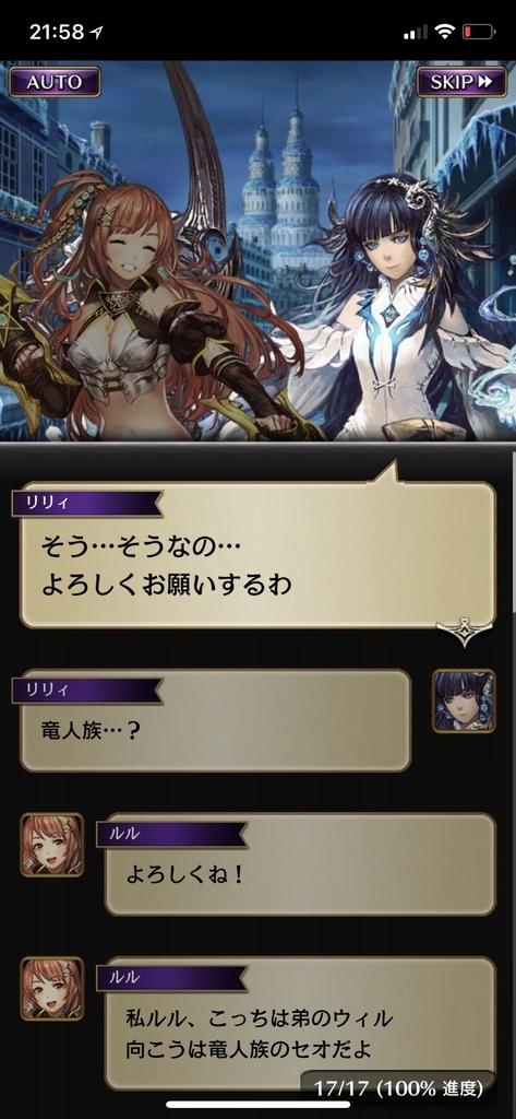 f:id:yuyu001:20181106125806j:plain