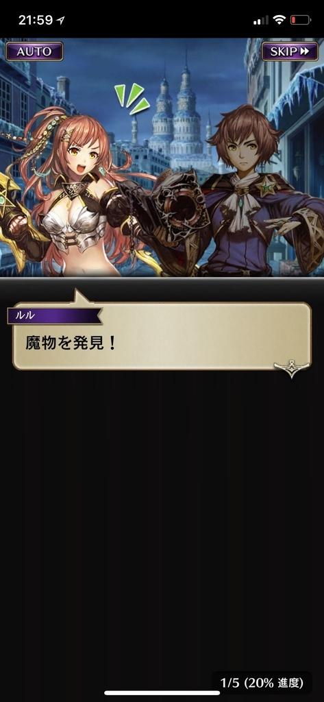 f:id:yuyu001:20181106130008j:plain