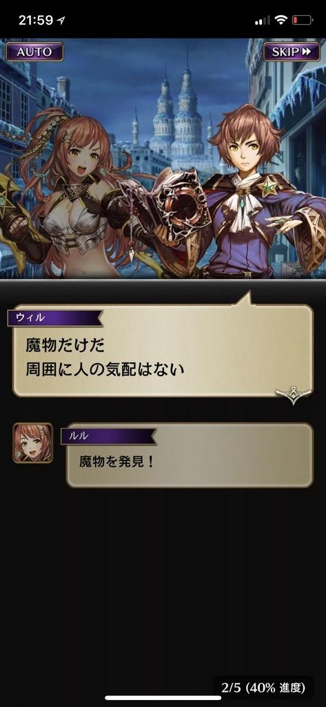 f:id:yuyu001:20181106130022j:plain