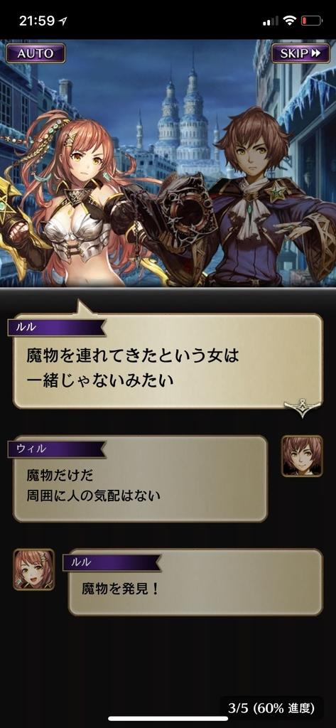 f:id:yuyu001:20181106130029j:plain