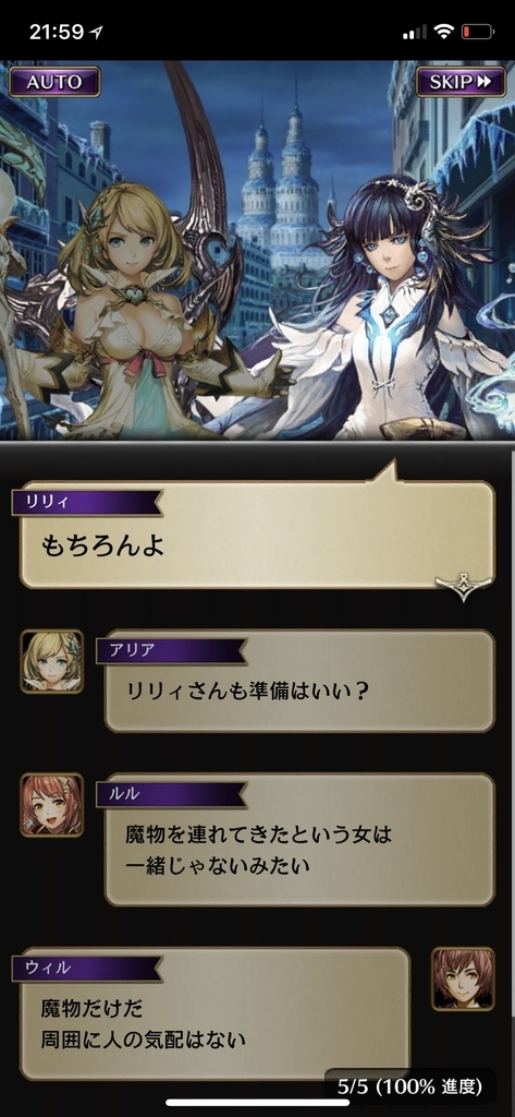 f:id:yuyu001:20181106130045j:plain