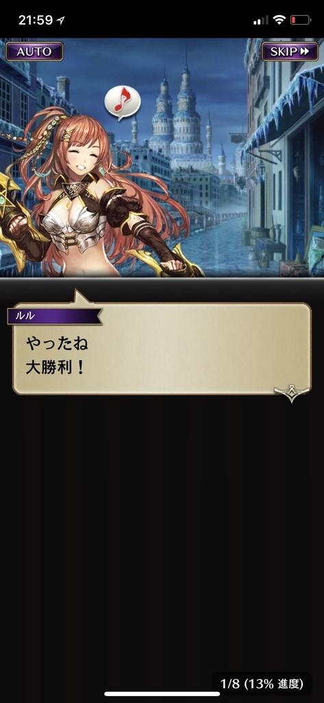 f:id:yuyu001:20181106131204j:plain