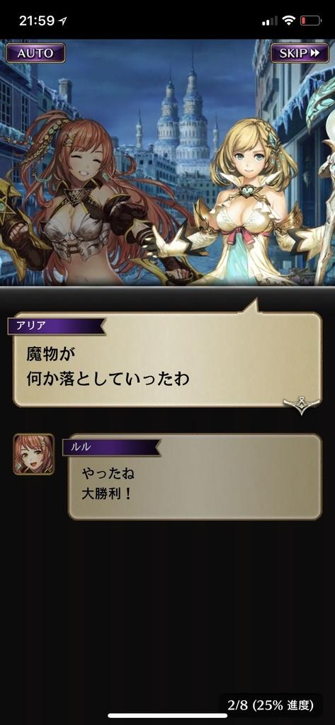 f:id:yuyu001:20181106131211j:plain