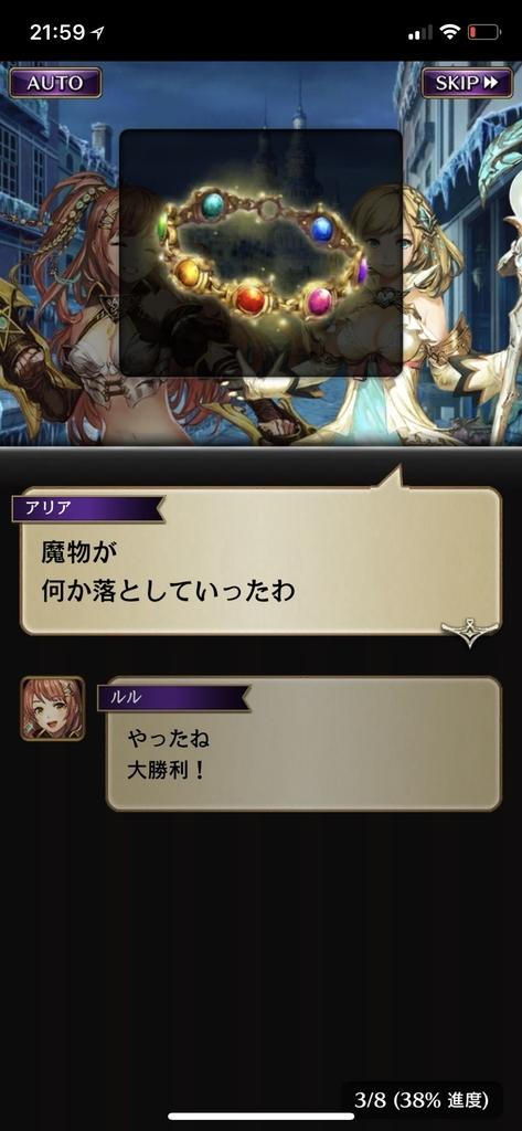 f:id:yuyu001:20181106131217j:plain
