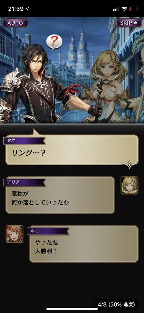 f:id:yuyu001:20181106131227j:plain