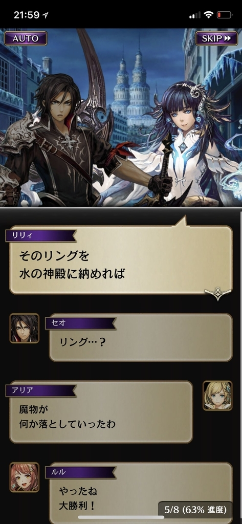 f:id:yuyu001:20181106131235j:plain
